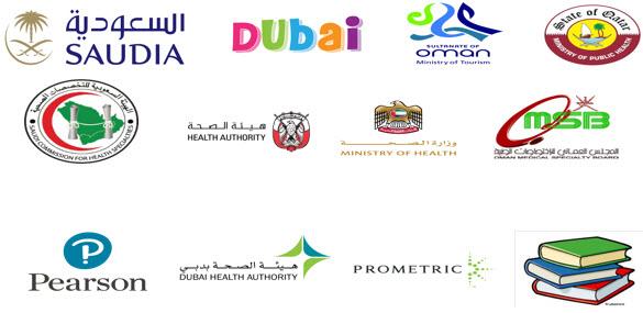 Applying For Dha Prometric Haad Pearson Vue Saudi Pearson
